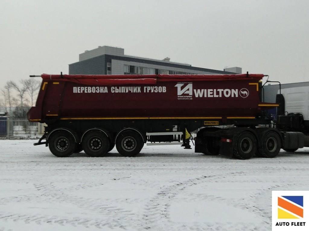 Wielton NW-3 самосвал