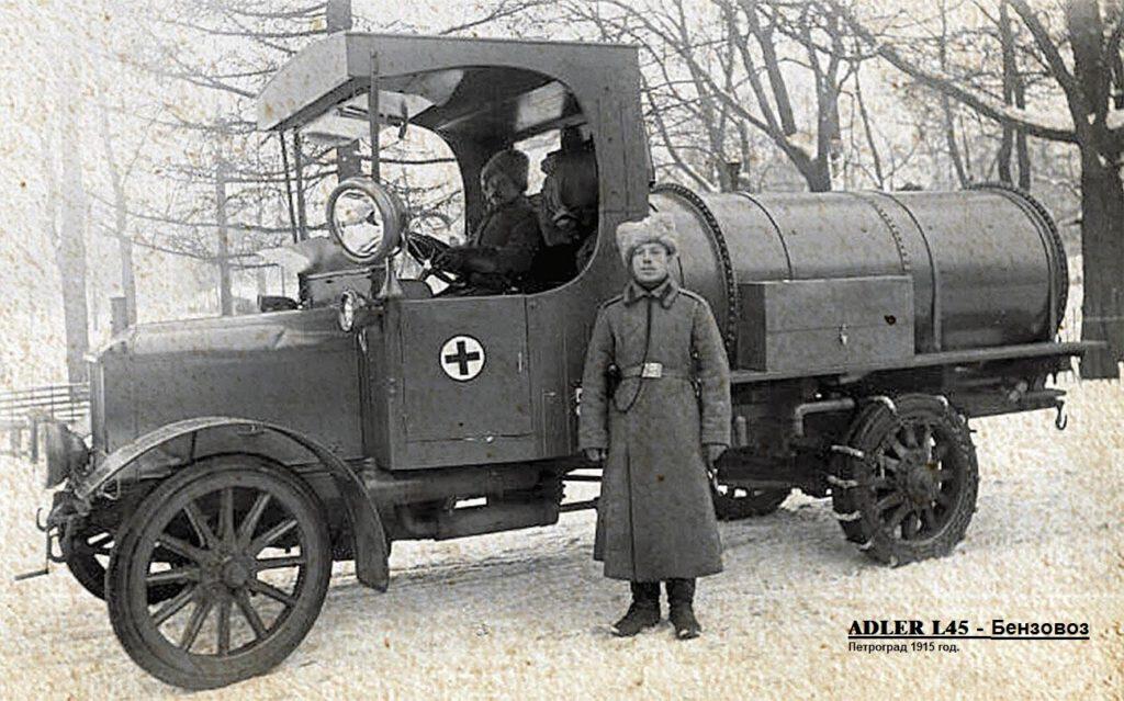 ADLER L45 бензовоз