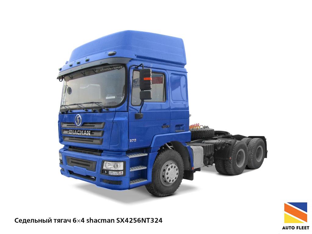 Shacman SX4256NT324