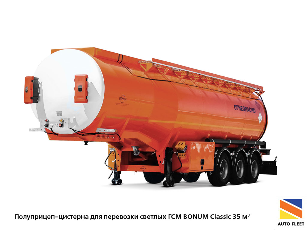 Автотопливозаправщик BONUM Classic 35 m3 цистерна для светлых нефтяных продуктов