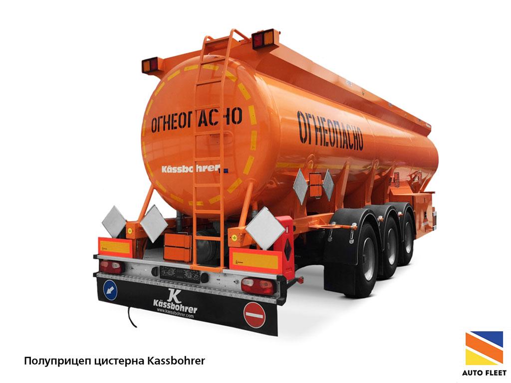 Автотопливозаправщик Kassbohrer STB-38 цистерна для светлых нефтяных продуктов.