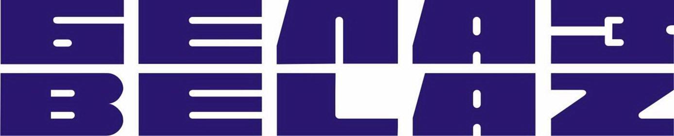 БЕЛАЗ спецтехника лого