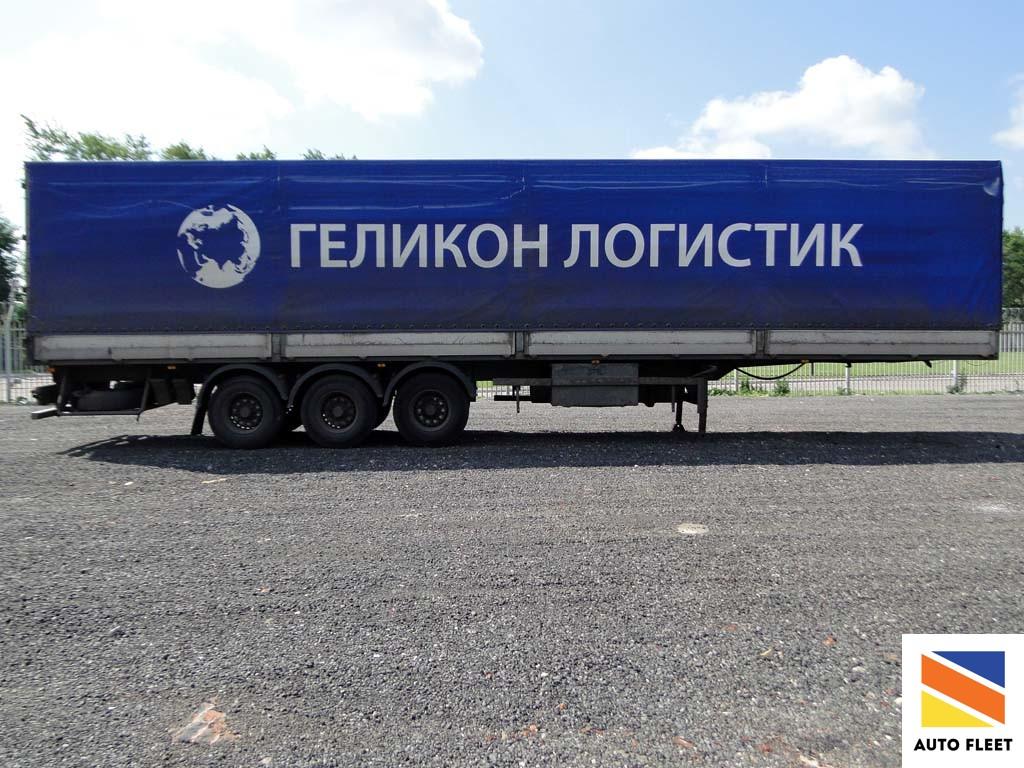 МАЗ 975830-3012 полуприцеп бортовой