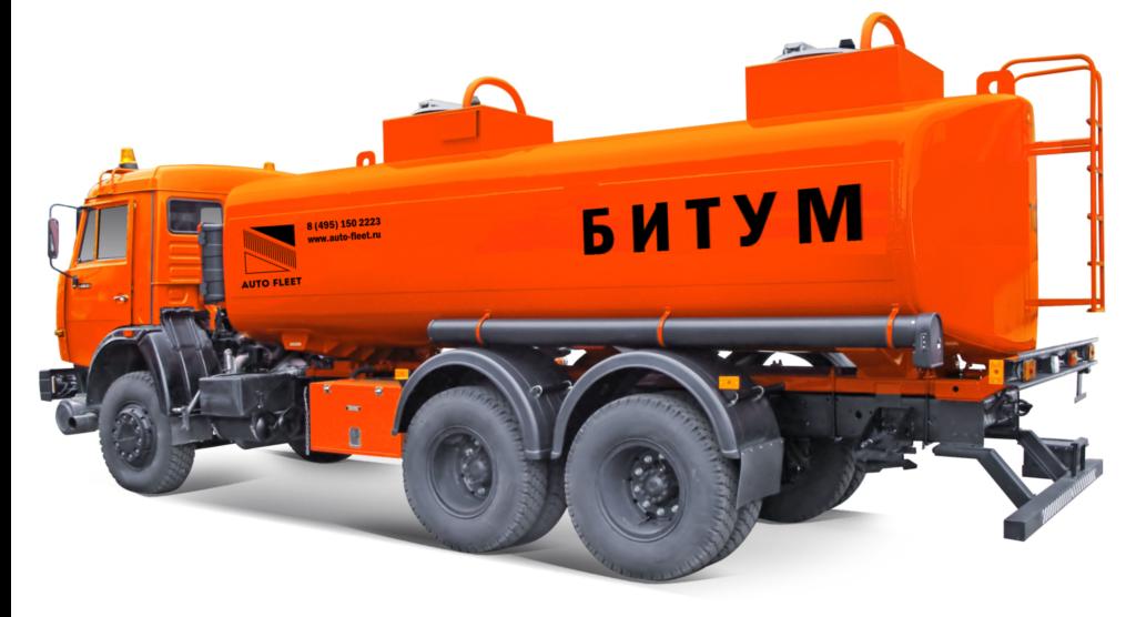 Битумовоз КАМАЗ 65115 купить в МОСКВЕ https://auto-fleet.ru