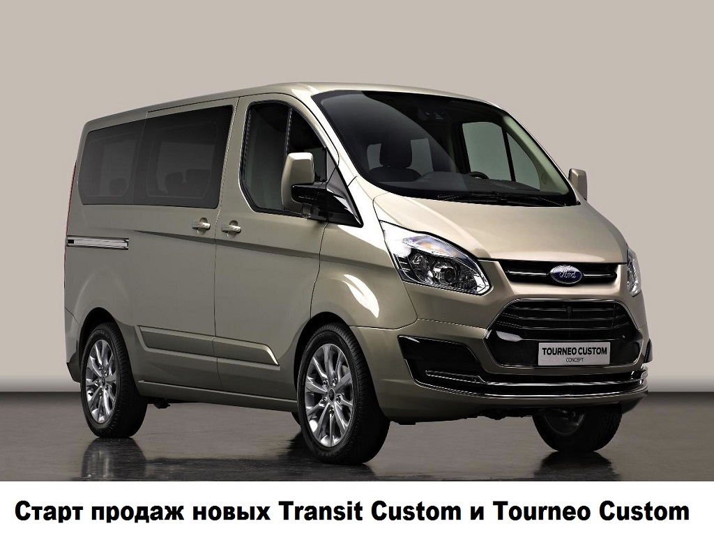Tourneo Custom