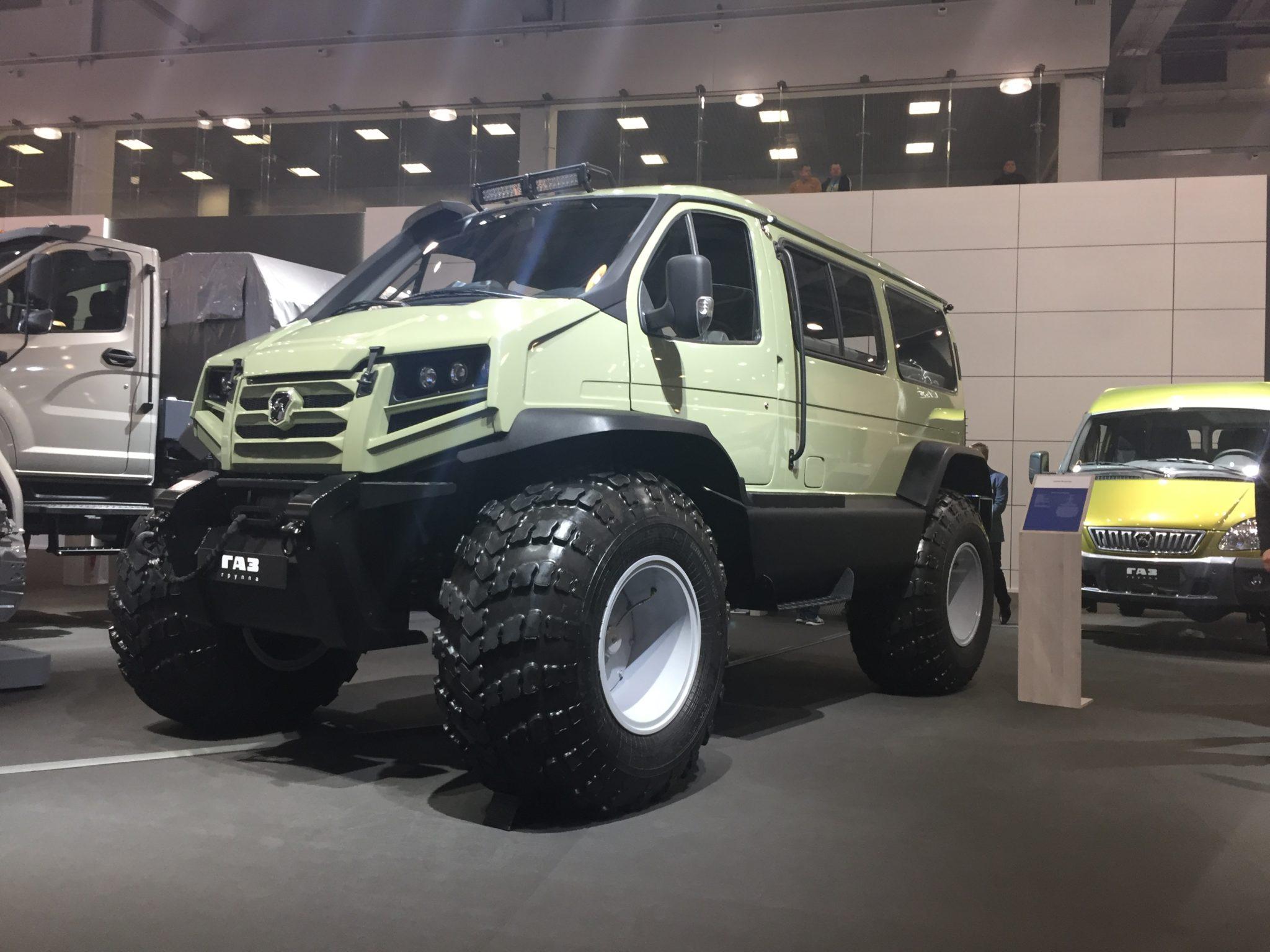 ГАЗ на Comtrans 2017