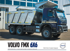 VOLVO FMX 6X6 2017